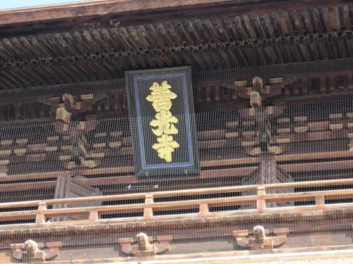信州のお寺といえば善光寺