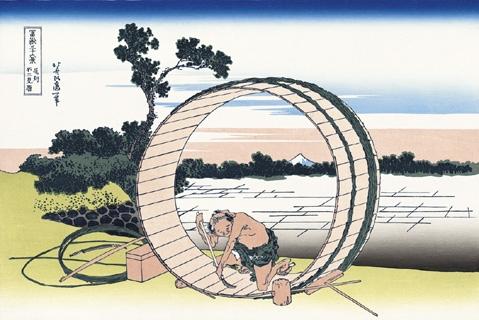 葛飾北斎の「尾州不二見原」