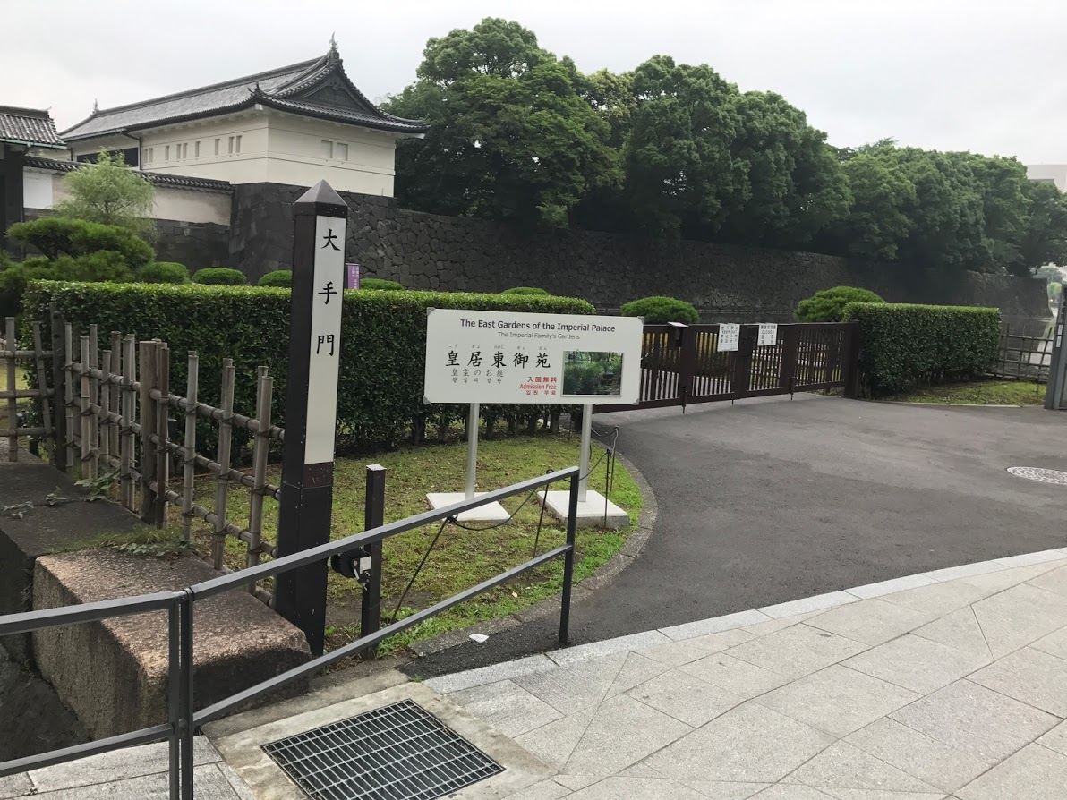 東京にお仕事で。いろいろ悩むときは走る!感情は行動に先行する。