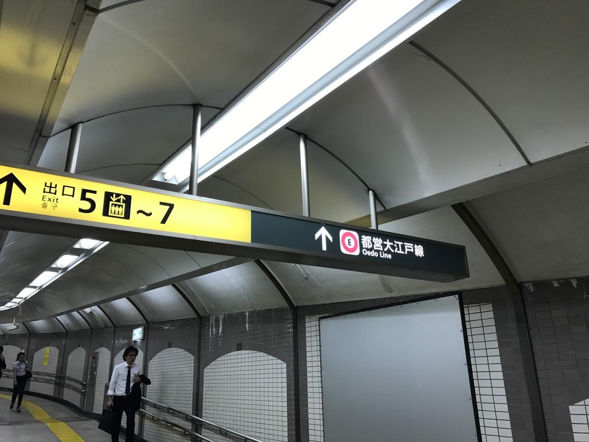 都営大江戸線は地下深いところにある。まるでシェルターのようだ。