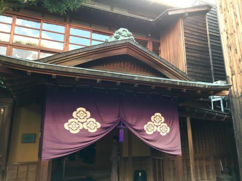 友人の結婚式があった。福井市の開花亭という場所でレストランウエディング。
