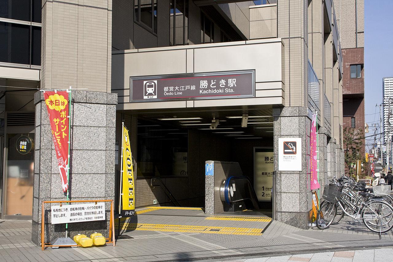 出張で東京へ。勝どきのマンションでお味噌作りイベント。