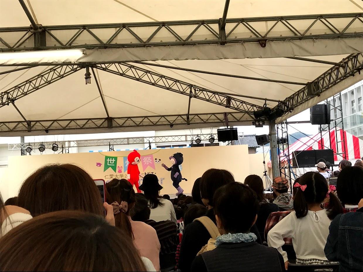 仁愛大学の学園祭がありました。