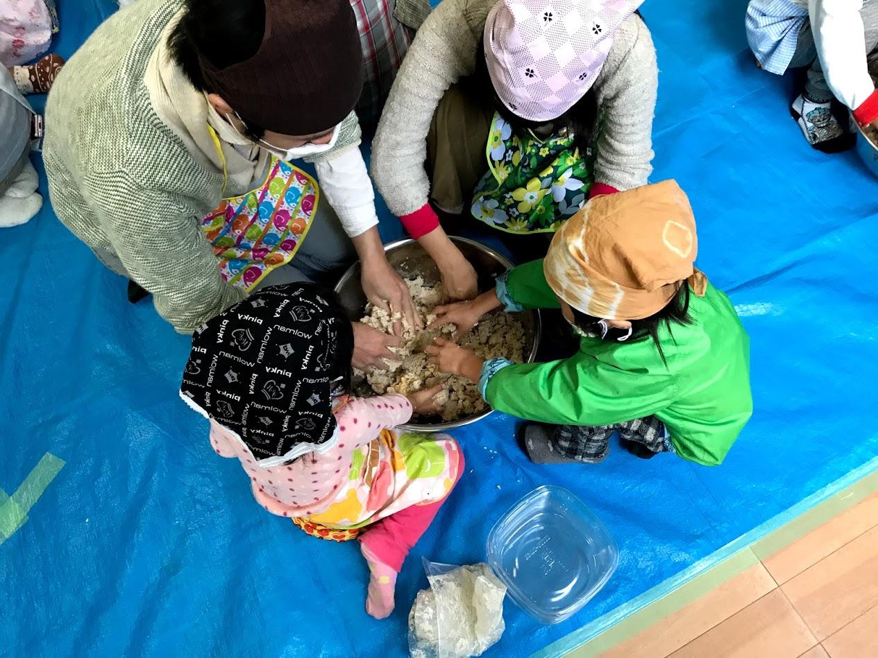 地元の幼稚園様で手作り味噌イベントが開催されました。