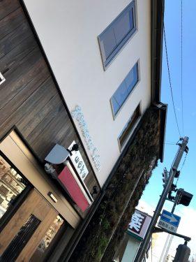 京都の山田製油さん。頑固という意味のへんこもん。
