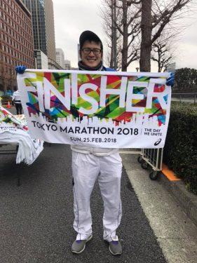 東京マラソンに参加しました。