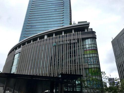 手作り味噌教室がグランフロント大阪で開催される。