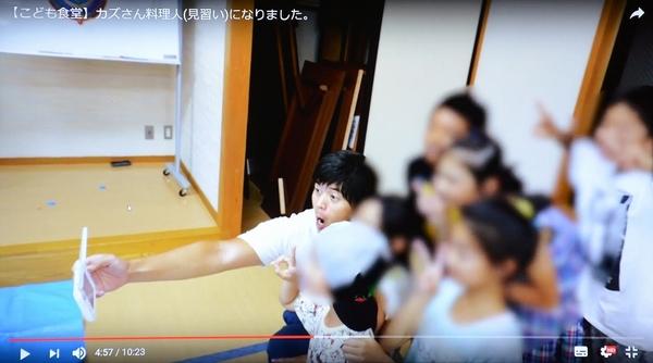 youtubeで活躍されている勝村さんが福井新聞に掲載。寄付は金銭的、精神的余裕があるからするのではないのかも知れません。