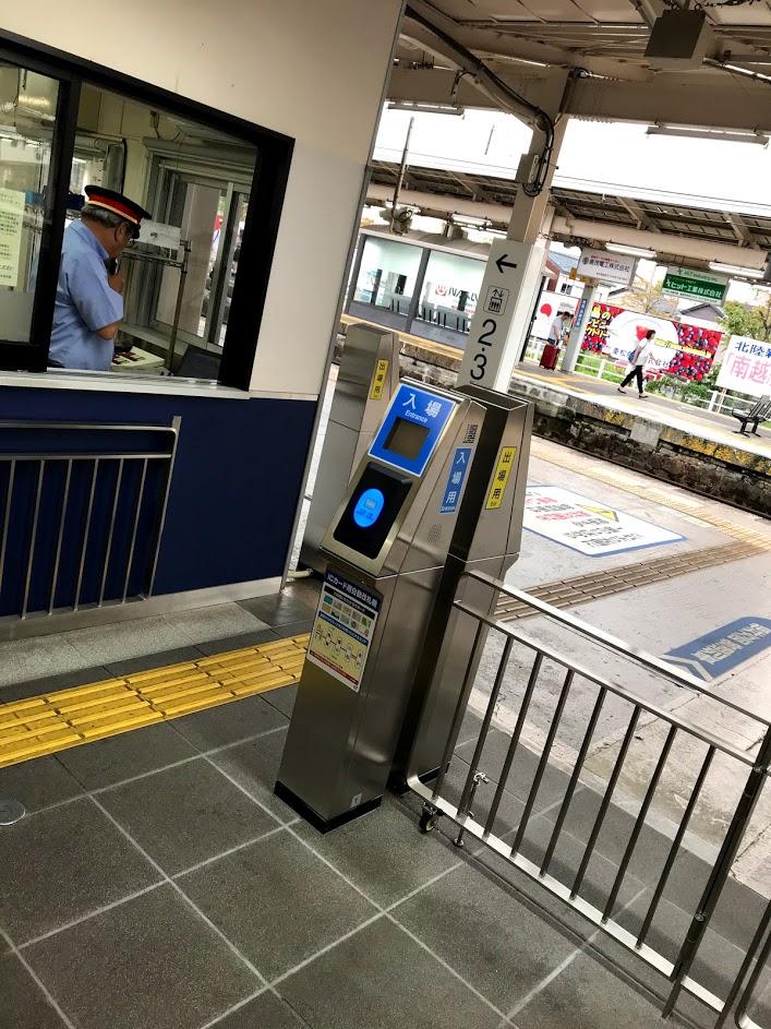 福井県も自動改札機が導入されました。西日本鉄道では最後の自動改札機導入のようです。