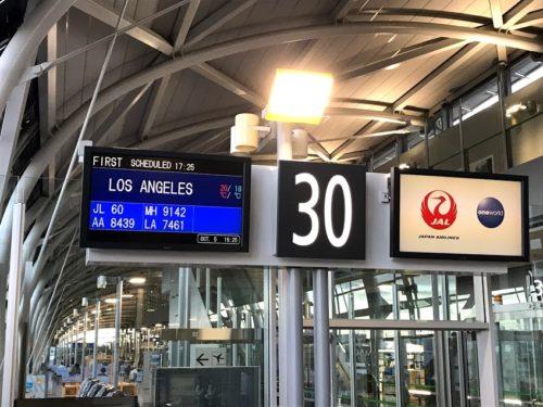 アメリカに3週間ほど行ってきました。学びの多い海外出張でした。