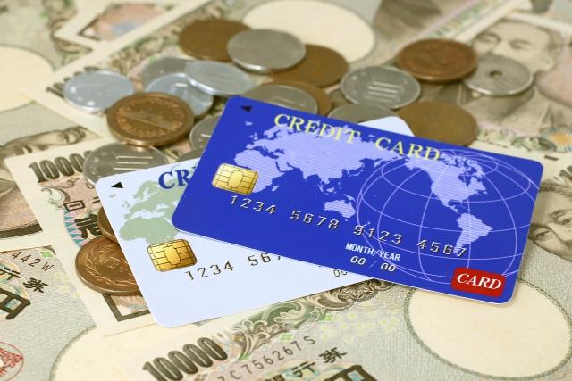アメリカは良くも悪くもカード社会。現金がいらない。商売は信用が大事。信用はアメリカではクレジットカードなり。