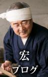 マルカワ味噌 社長ブログ